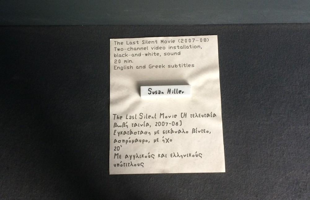 Susan Hiller The last silent movie (2007-2008)